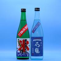 【お中元に最適】夏酒二本セット!送料込み
