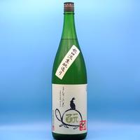 まんさくの花 『生もと亀ラベル』  純米吟醸 1800ml