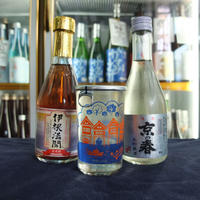 向井久仁子杜氏 厳選飲み比べ酒&お酒の肴セット 送料込 オリジナルおちょこ付き