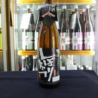 栃木県 澤姫 特別純米 しぼりたて 生 720ml