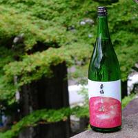 来福 元祖くだもの「りんご」純米大吟醸 1800ml