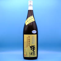 栃木県 澤姫 生酛 純米 無濾過生原酒 1800ml