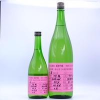 秋田県 まんさくの花 純米吟醸 杜氏選抜 720ml