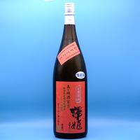 栃木県 澤姫 山廃 純米 無濾過生原酒 1800ml
