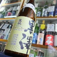 長野県 黒澤 生酛 純米金紋錦 直汲み生原酒 1800ml