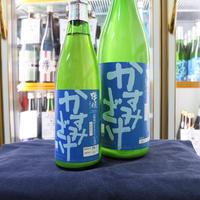 栃木県 澤姫 山廃純米 かすみざけ 1800ml