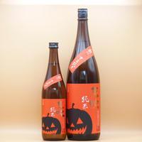 天吹 秋に恋する純米酒 1800ml