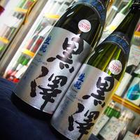 長野県 黒澤 生酛 純米吟醸 無濾過生原酒 1800ml