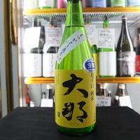 栃木県 大那 純米 超辛口 720ml