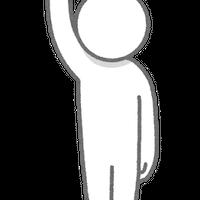 度数ないしサビアンシンボルの使い方 その3、ブルース・モーエンを読む(音声)