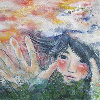 【5th album】魔法の手のひら