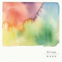 【1st album】Strings