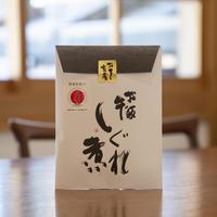 松本畜産オリジナル 特製しぐれ煮