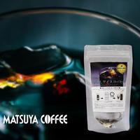 【お試し用】水出しアイスコーヒー 30g×2