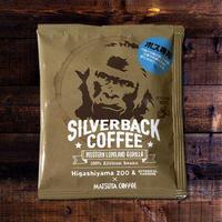 シルバーバック コーヒー  7g