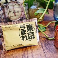 東京うまれラーメンスープ(しょうゆ味)