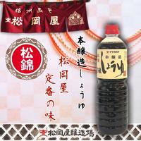 本醸造しょうゆ 松錦 1000ml PET