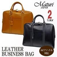Maturi マトゥーリ 牛床革 ブリーフケース 高級ビジネスバッグ 鍵付き MT-30 選べるカラー