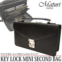 Maturi マトゥーリ 牛革 セカンドバッグ ミニバッグ 財布 鍵付き MT-22 BK