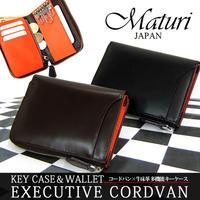 Maturi マトゥーリ エグゼクティブ コードバン×牛革 多機能 キーケース 財布 小銭 MR-131 選べるカラー