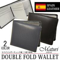 Maturi マトゥーリ スペインレザー 牛革 チェック柄 二つ折り財布 MR-073 選択