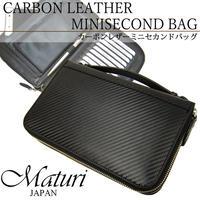 Maturi マトゥーリ 牛革 カーボンレザー ダブルファスナー Wファスナー セカンドバッグ 財布 MT-27 BK