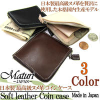 Maturi 国産 最高級ヌメ革 L字ファスナー 小銭入れ コインケース マトゥーリ MR-120 選べるカラー