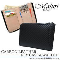 Maturi マトゥーリ カーボンレザー×牛革 多機能 キーケース 財布 小銭 MR-144 BK/BE