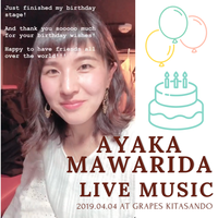 LIVE MUSIC - 20190404 AT GRAPES KITASANDO