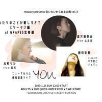【チケット】2020.1.26 SUN企画ライブ