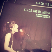 【OLDアルバム】「COLOR THE RAINBOW」