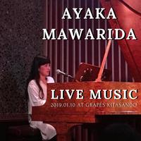 [ダウンロード] LIVE MUSIC - 20190110 AT GRAPES KITASANDO