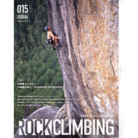 ROCK CLIMBING 015