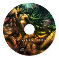帰神ミュージックCD『マンドラゴラ』
