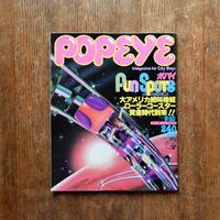 POPEYE NO.38 1978年9/10号 大アメリカ絶叫機械ローラーコースター黄金時代到来!!