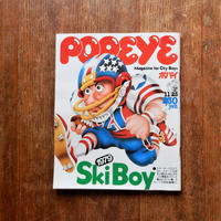 POPEYE NO.43 1978年11/25号 Ski Boy 1979