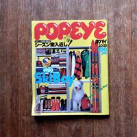 POPEYE NO.65 1979年10/25号 シーズン突入近し!1980 SkiBoy