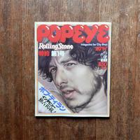 POPEYE NO.25 1978年2/25号 Rolling Stone特約 第1号 ボブ・ディランインタビュー独占掲載!