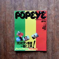 POPEYE NO.61 1979年8/25号 カリビアン感度一気に上昇!