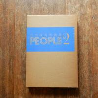 和田誠肖像画集 PEOPLE2