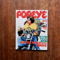 POPEYE NO.33 1978年6/25号 ポパイ流アメリカ旅行術