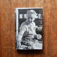 ルーシー・リー モダニズムの陶芸家