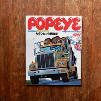 POPEYE NO.30 1978年5/10号 もうひとつの西海岸