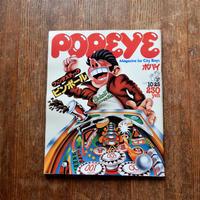 POPEYE NO.41 1978年10/25号 ファンタスティック ピンボール
