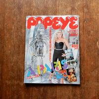 POPEYE NO.44 1978年12/10号 A PARIS パリを女の子に占領させておく手はない!