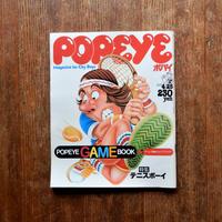 POPEYE NO.53 1979年4/25号 POPEYE GAME BOOK 特集テニスボーイ