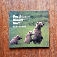 Das Bären-Kinder-Buch