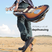 depthqueuing『For My Adolescence』