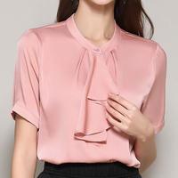 (MAYUDAMAシルク)シルク ブラウス Tシャツ エレガント フラウンス 半袖 大きいサイズ レディース  <ピンク>