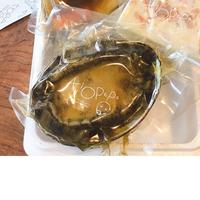 【コロナ支援】ぺぺおじさんの 「佐渡産 黒アワビのやわらか蒸し 肝ソース」解凍後、そのまま切って出来上がり